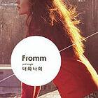 Fromm single 2