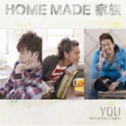 Homemade-you