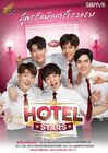 Hotel Stars The Series-1