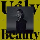 Jolin Tsai - Ugly Beauty