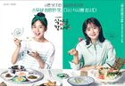 Let's Eat 3-tvN-2018-03