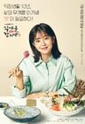 Let's Eat 3-tvN-2018-05