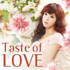 Nam Gyu Ri - Taste Of Love