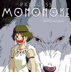 Princess mononoke 2060