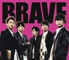 Arashi - Brave-CD
