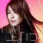 Boa-love-letter