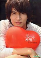Jerry Yan Cover 02