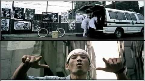 Masta Wu - Bad Boy(문제아) M V