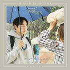 My Healing Love OST Part 4