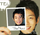 The Note-Tei
