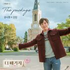 The Package OST Part6