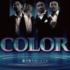COLOR - Namida ga Ochinai You ni-CD