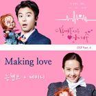 Divorce Lawyer in Love OSTPart4
