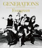 Evergreen by Generations One Coin