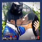 Flower Crew Joseon Marriage Agency OST Part 7