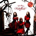 Kalafina redMoon cover 300px