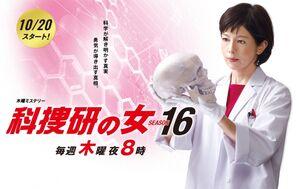 Kasouken no Onna season 15