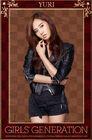 Kwon Yu Ri11