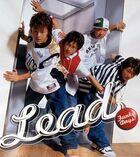 Lead - Funky Days!