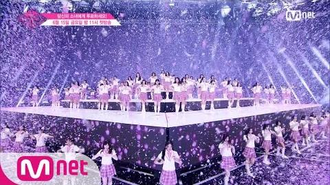 PRODUCE48 최초공개 프로듀스48 내꺼야(PICK ME) Performance 180615 EP