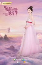 The Romance of Tiger and Rose-Tencent-01