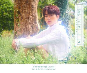 Yoo Seon Ho01