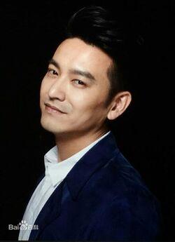 Yuan Wen Kang8