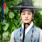 Flower Crew Joseon Marriage Agency OST Part 5