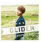 Glider-Jeongmin