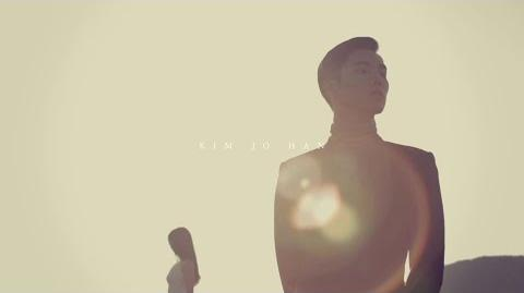 JoHan Kim - I Know, I Know, It Hurts Official Music Video