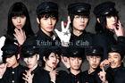 Litchi Hikari Club 2