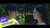 MV HYNN(박혜원) When I tell you goodbye(아무렇지 않게, 안녕)
