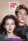 My Wife Is Having An Affair-jTBC-2016-02