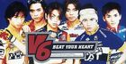 V6 - BEAT YOUR HEART-CD