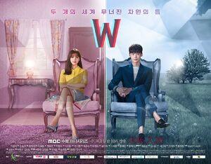 W–MBC–2016