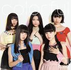 Colorful (9nine) B