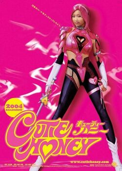 Cutie Honey2004