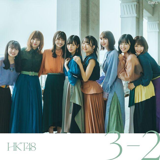 HKT48 - 3-2 Type A