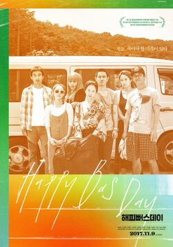 Happy Bus Day-2017-01