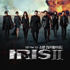 IRIS II OSTPart3.5