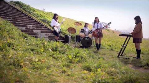 Le Lien『きずな坂』MV ショート Ver