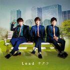 Lead c