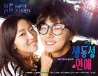 Romance Full of Life-MBC-2017-03