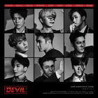 Super Junior Devil Cover