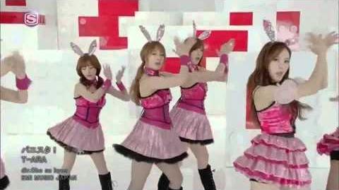 ♔T-ara - Bunny Style!!