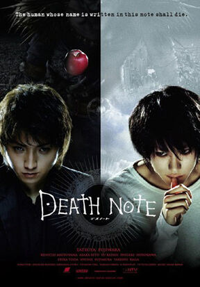 DeathNote movie1