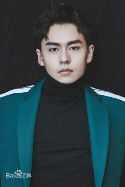 Jin Yu Bo-4
