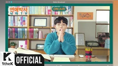 MV Nakta Choi(최낙타) Love Professor(연애박사) (Feat
