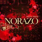Norazo2011