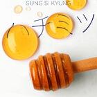 Sung Si Kyung - Honey (ハチミツ)